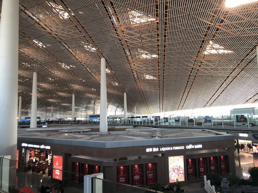 北京首都空港 ファーストクラスラウンジ