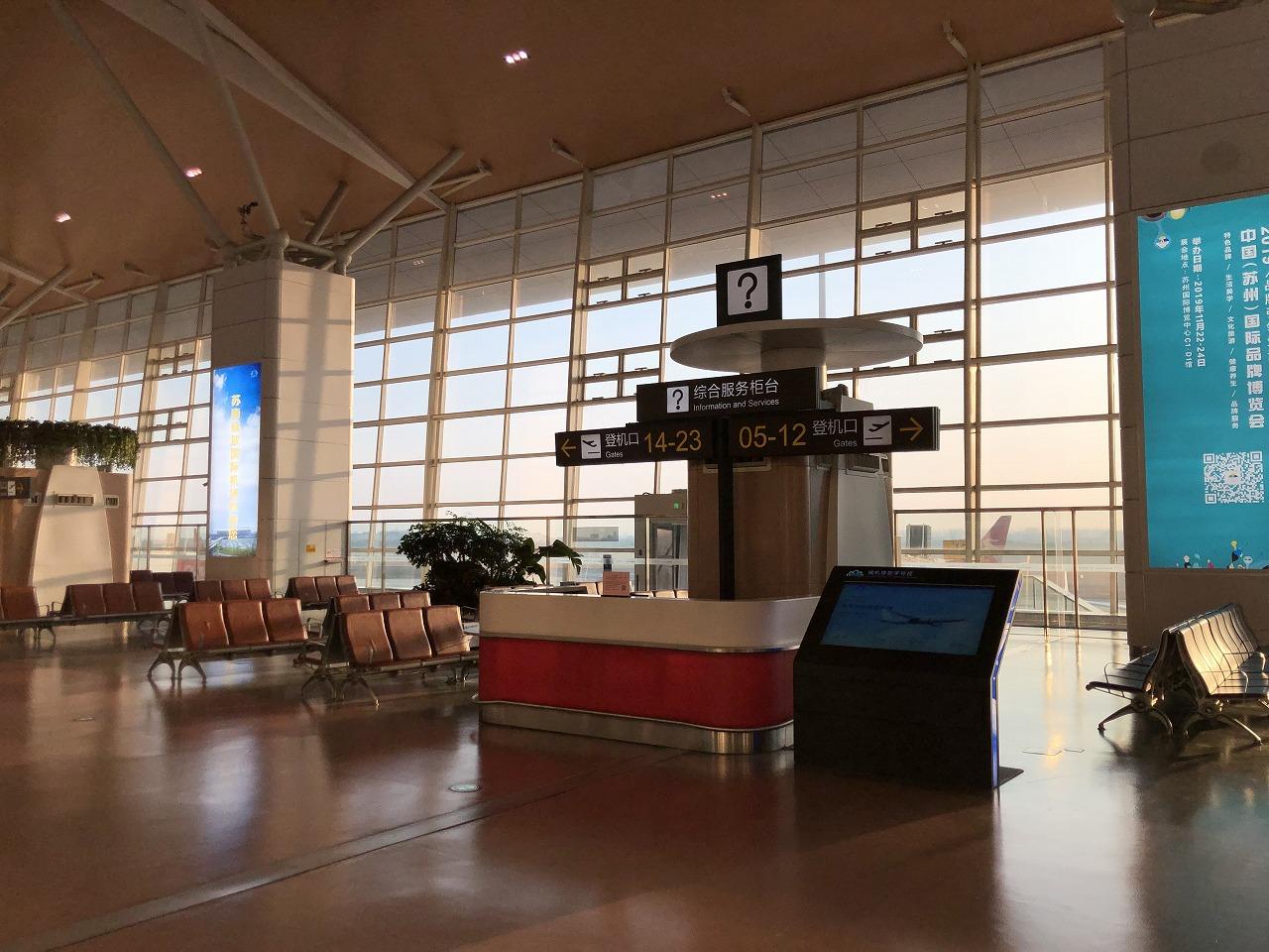 無錫空港 深セン航空ラウンジ 場所